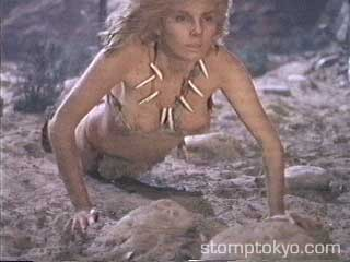 When Dinosaurs Ruled The Earth Nudity photo 13
